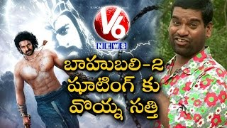 Bithiri Sathi On The Sets of Baahubali VR Experience | Savitri Funny Conversation | Teenmaar News