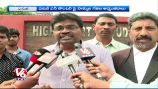 Civil Rights Leaders File PIL In HC Over AOB Encounter | V6 News
