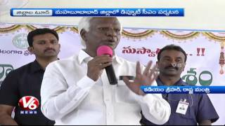 Ministers District Tour | Focused On Disputes Of New Districts | V6 News