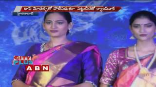 Manchu Lakshmi Ramp Walk In Fashion Show At Radha Krishna Boutique | Hyderabad