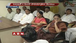 T TDP Plans 9 mini Padayatra's over farmers issues