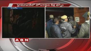 Police disturb Homeguard's deeksha in Hyderabad (24-10-2016)