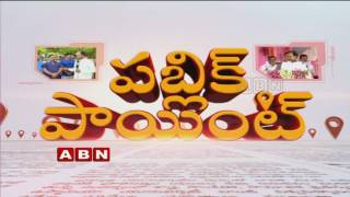 News at a Glance across AP and Telangana | Public Point (25-10-2016)