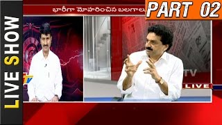 Is Malkangiri Incident Serious Blow To Maoists? Live Show Part 02 || NTV