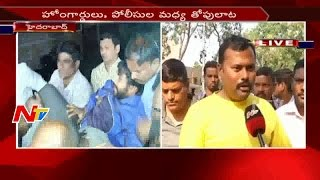 Police Ruined Home Guards Deeksha At Amberpet || NTV