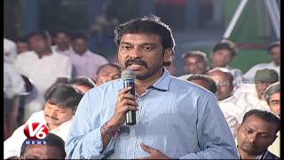 District Report | Special Debate On Development And Resources Of Peddapalli District | V6 News