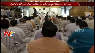 RSS Meeting Continues On Final Day in Hyderabad || Telangana || NTV