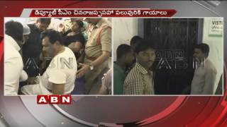AP Home Minister Chinna Rajappa Sustains Injury Due To Lift Mishap | Kakinada | ABN Telugu