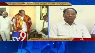 AP to host National women parliamentarian summit – TV9