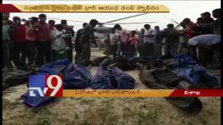 Malkangiri encounter – Serious blow to Maoist leadership in Andhra-Odisha border zone – TV9