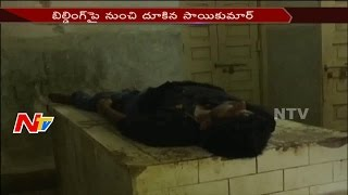 MBBS Student Commits Suicide In Nalgonda || NTV