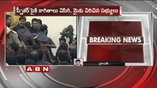 AP Privilege committee meet to begin shortly  (25-10-2016)