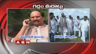 MP Kavitha controversial comments on T PCC Chief Uttam Kumar Beard