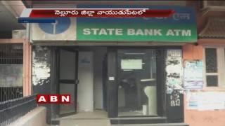 Thieves Try To Rob SBH ATM In Nellore district  (25-10-2016)