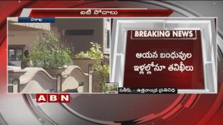ACB raids on Visakha dairy chairman's house (25-10-2016)