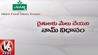 Farmers In Distress With NAM Scheme Implementation | V6 News