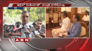 TRS Minister Harish Rao Speaks To Media After Meeting Union Minister Uma Bharti