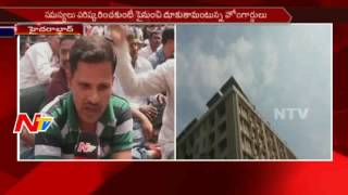 Home Guards Protest at Gandhi Hospital || Telangana || NTV