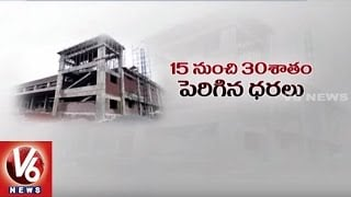 People Facing Problems With Hike Of Building Construction Material | V6 News