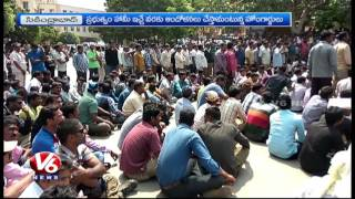 Home Guard Attempts Suicide Over Regularization | Secunderabad | V6 News