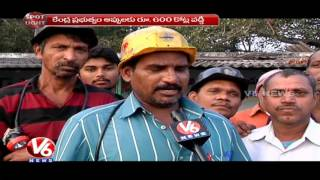Special Story On Singareni Collieries Company | Dependent Jobs In SCCL | Spot Light | V6 News