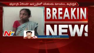 20 Days Baby Abducted From Hospital by Thugs || Bhadradri || NTV