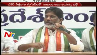 Bhatti Vikramarka Fires on CM KCR over Fake Seeds || Telangana