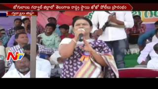 DK Aruna Starts Kho Kho Competitions in Jogulamba Gadwal District || Telangana || NTV