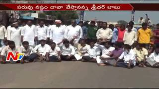 Congress Leaders Protest in Jayashankar District Over Manthani MLA Comments || Telangana || NTV