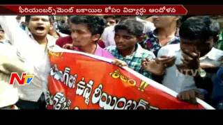 Students Protest at Peddapalli District Office || Telangana || NTV