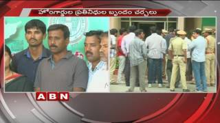 TRS Government responds on Home Guards protest | Telangana (25-10-2016)