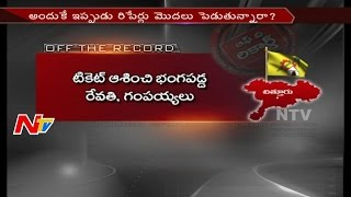 TDP Tries to Strengthen Party in Chittoor || Off The Record || NTV