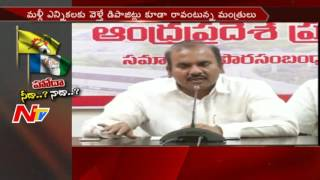 TDP Leaders Comments on YS Jagan Words about Special Status || AP || NTV