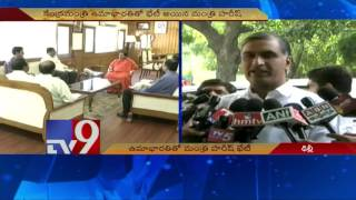 Minister Harish Rao meets Uma Bharti,demands more funds for TS projects – TV9