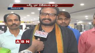 Sonovision Expanding Its Business in Two Telugu States (25-10-2016)