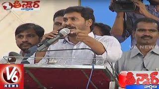 Telangana Movement way for AP Special Status, Says YS Jagan | Teenmaar News