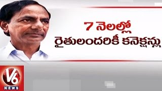 CM KCR Review On Electricity Dept. | Pending Electricity Connections, 9 Hours Power Supply | V6News