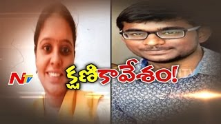 Why Students End Their Own Life? || Be Alert || NTV