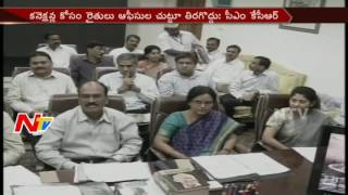KCR Sanction 600 Crores for Electricity Connections || Telangana || NTV