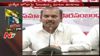 War of Words Between TDP and YCP || AP Special Status || NTV