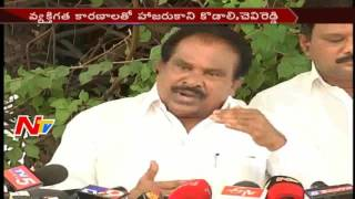 YCP Leaders Comment on Privilege Committee Meeting || AP || NTV