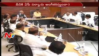 Will Andhra Pradesh Agree for Telangana Request over Vacation Of Buildings? || NTV