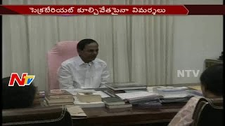 War Of Words Between TRS & T-Congress Party