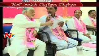 CM KCR Focus On Party Strengthening In Telangana