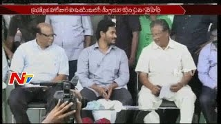 YSRCP Speed Up Their Actions On #APSpecialStatus || NTV