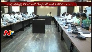 AP Govt Demand Central Govt Over Legality Of  Special Package