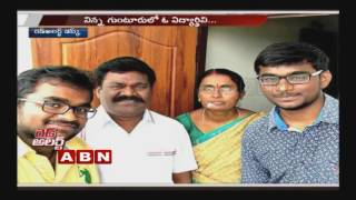 Red Alert | Focus on Medical Students committing suicide in Telugu States (25-10-2016)