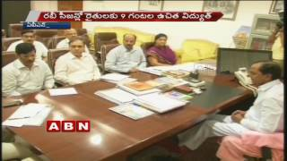 Clear Pending Power Connections of Telangana Farmers : CM KCR to officials (26-10-2016)