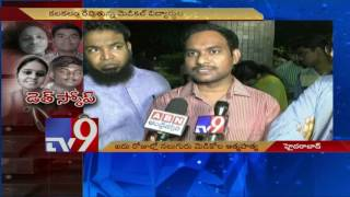 4 Medicos commit suicide in 5 days in Telugu States – TV9