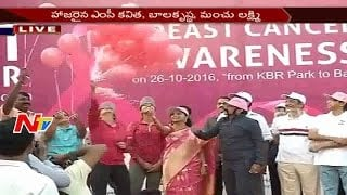 Balakrishna Speech: Breast Cancer Awareness Rally At KBR Park || MP Kavitha |  Manchu Lakshmi || NTV